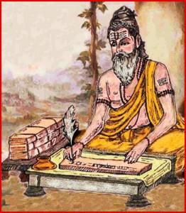 Maharshi-Valmiki-3