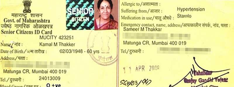 Do you have Maharashtra Government Senior Citizens ID Card
