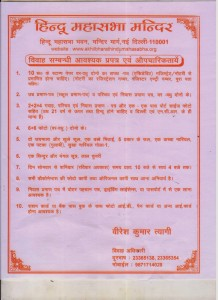 hindu mahasabha