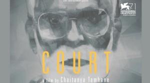 court-chaitanya