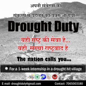 Drought Duty - Internship Flyer