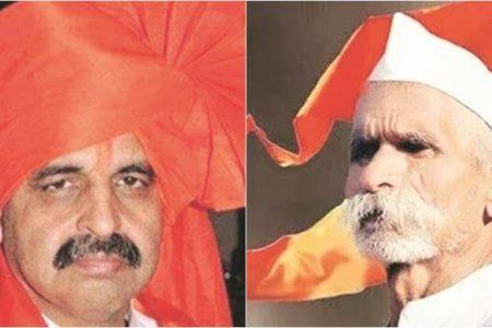 Why Elgar Parishad spooked Sambhaji Bhide...