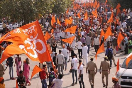 Barely 100 Turn Up For Ram Temple Rally In...
