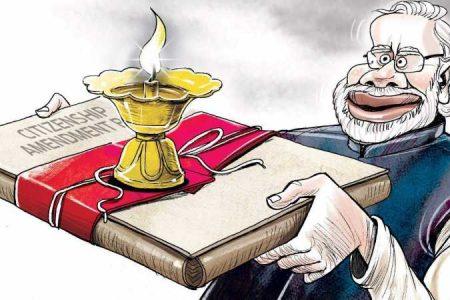 Citizenship Amendment Bill- PM Modi This...